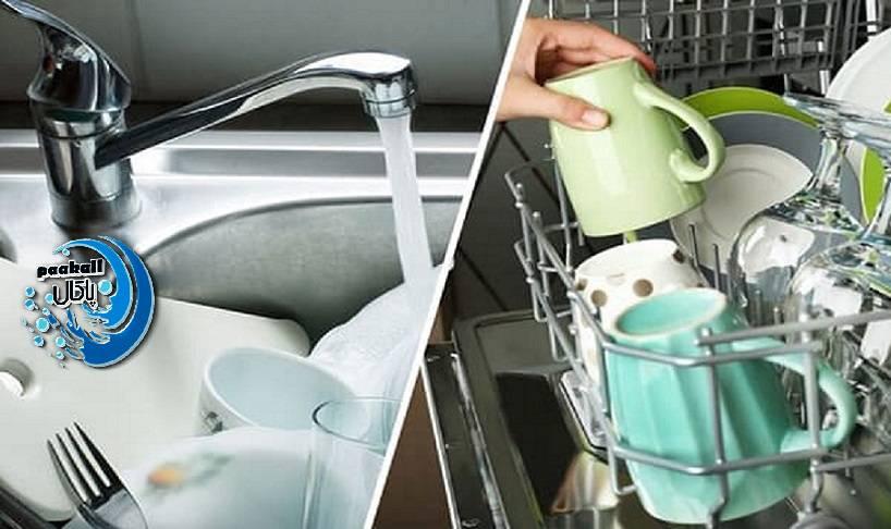 خرید عمده مایع ظرفشویی